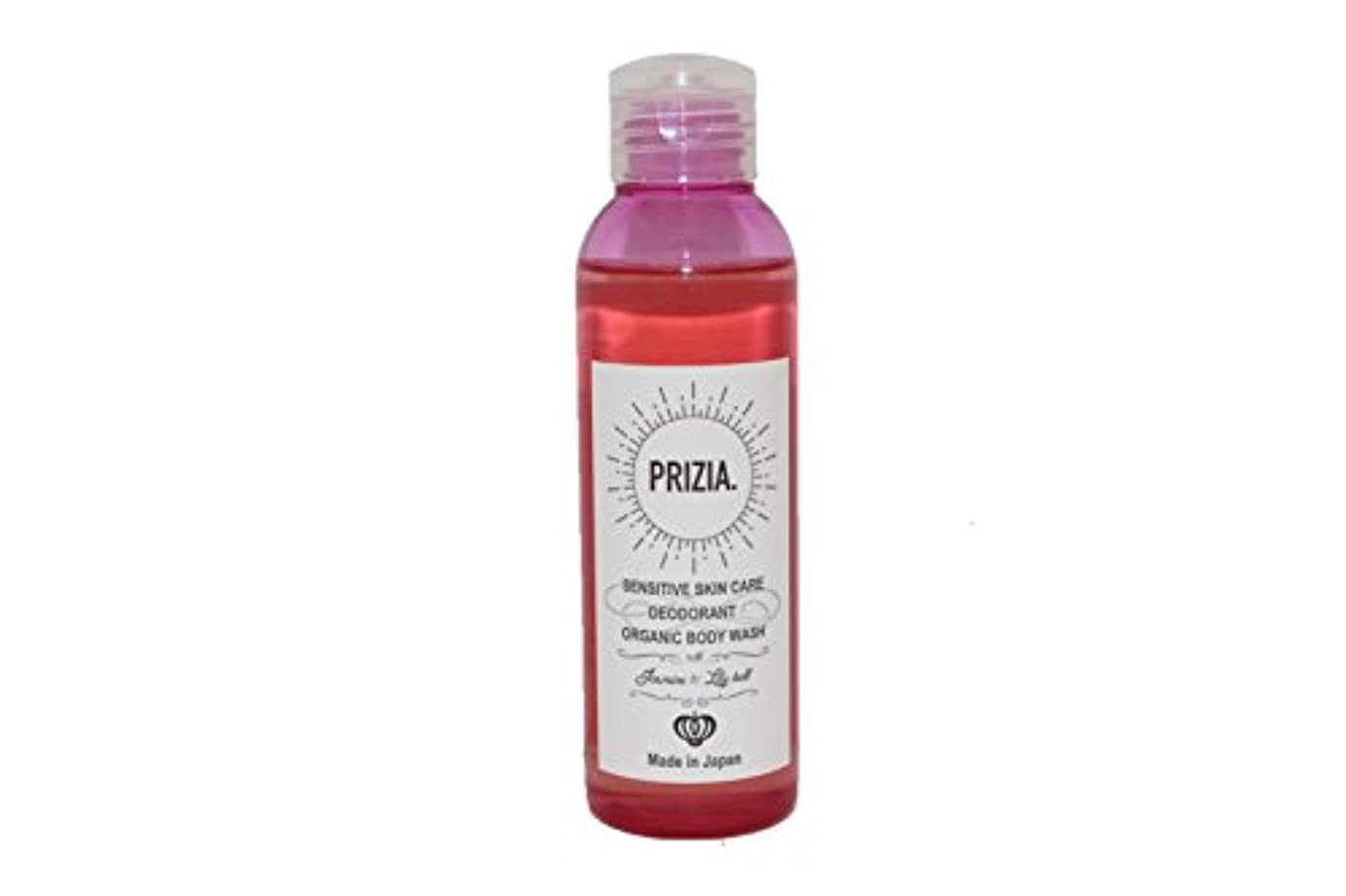 レバー無線咽頭PRIZIA(プリジア)デリケートゾーン専用ソープ(ジャスミン&リリーベルの香り)