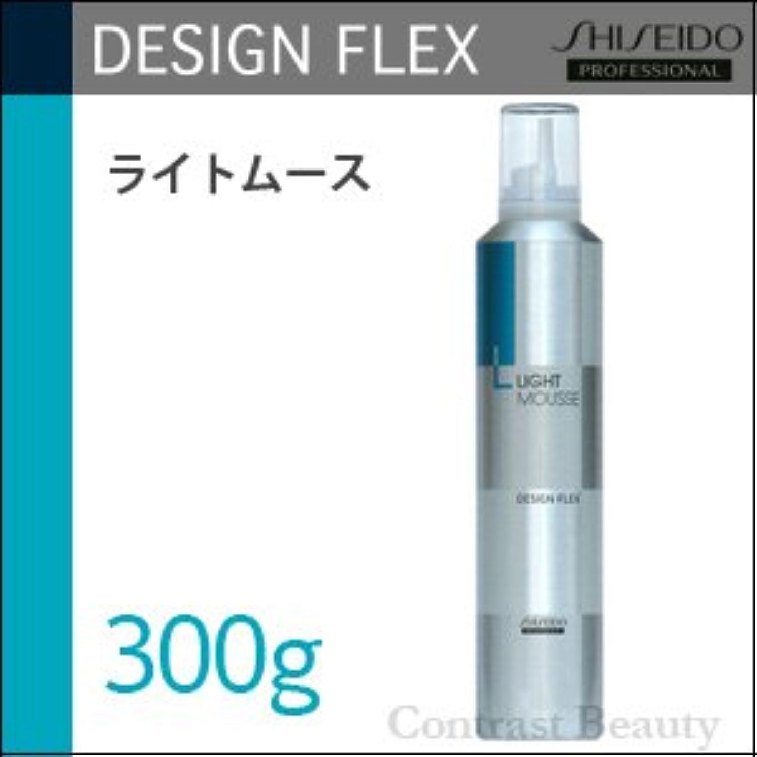 宇宙トランザクション執着【x2個セット】 資生堂 デザインフレックス ライトムース 300g