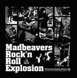 Rock'n Roll Explosion(DVD付)