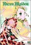 Rozen Maiden 5 (バーズコミックス)の詳細を見る