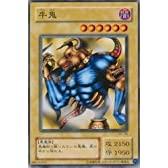 牛鬼 【N】 BC-56-N [遊戯王カード]《Booster Chronicle》