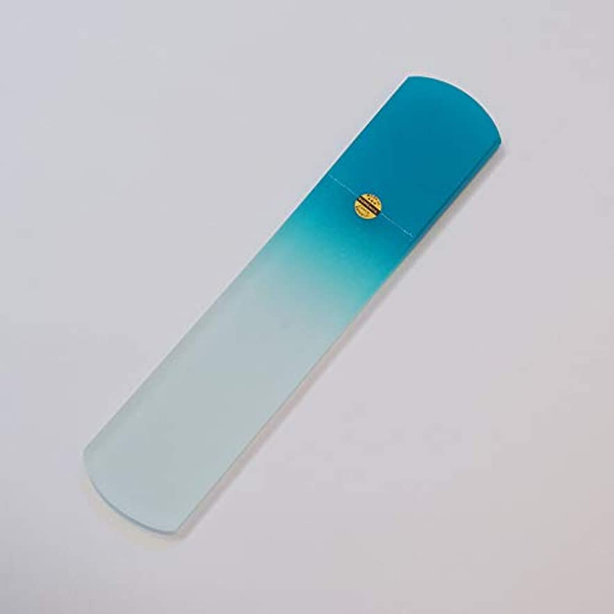 廃棄接尾辞緊張【チェコ製】 ガラスのフットケアファイル かかと やすり 粗/細 両面タイプ パステルブルー