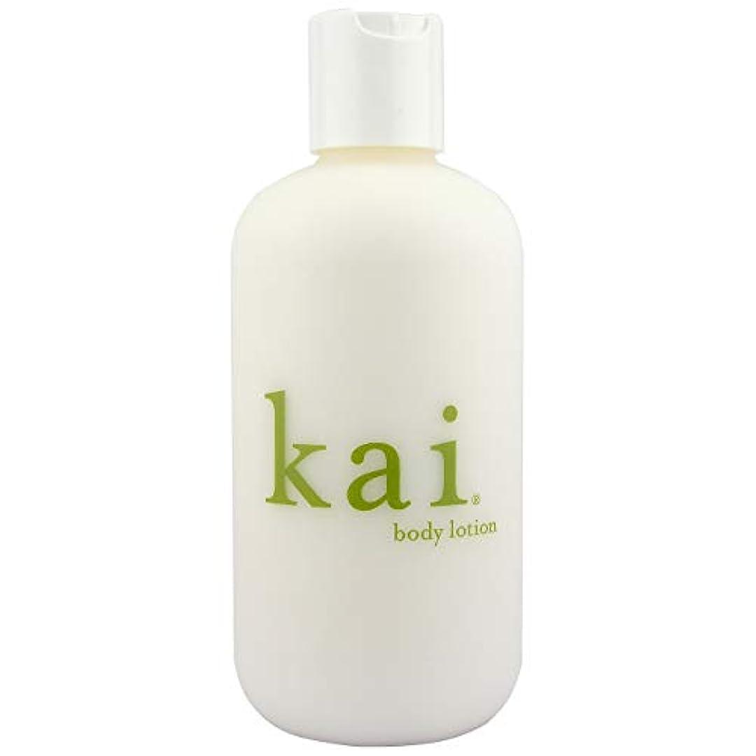 マンモス値下げ先見の明Kai fragrance カイ フラグレンス  ボディーローション