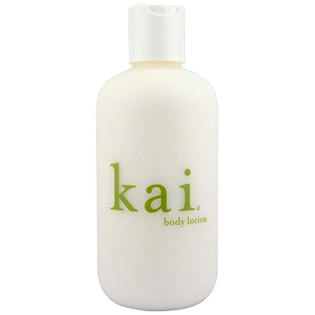 ノーブルフレームワーク悪のKai fragrance カイ フラグレンス  ボディーローション