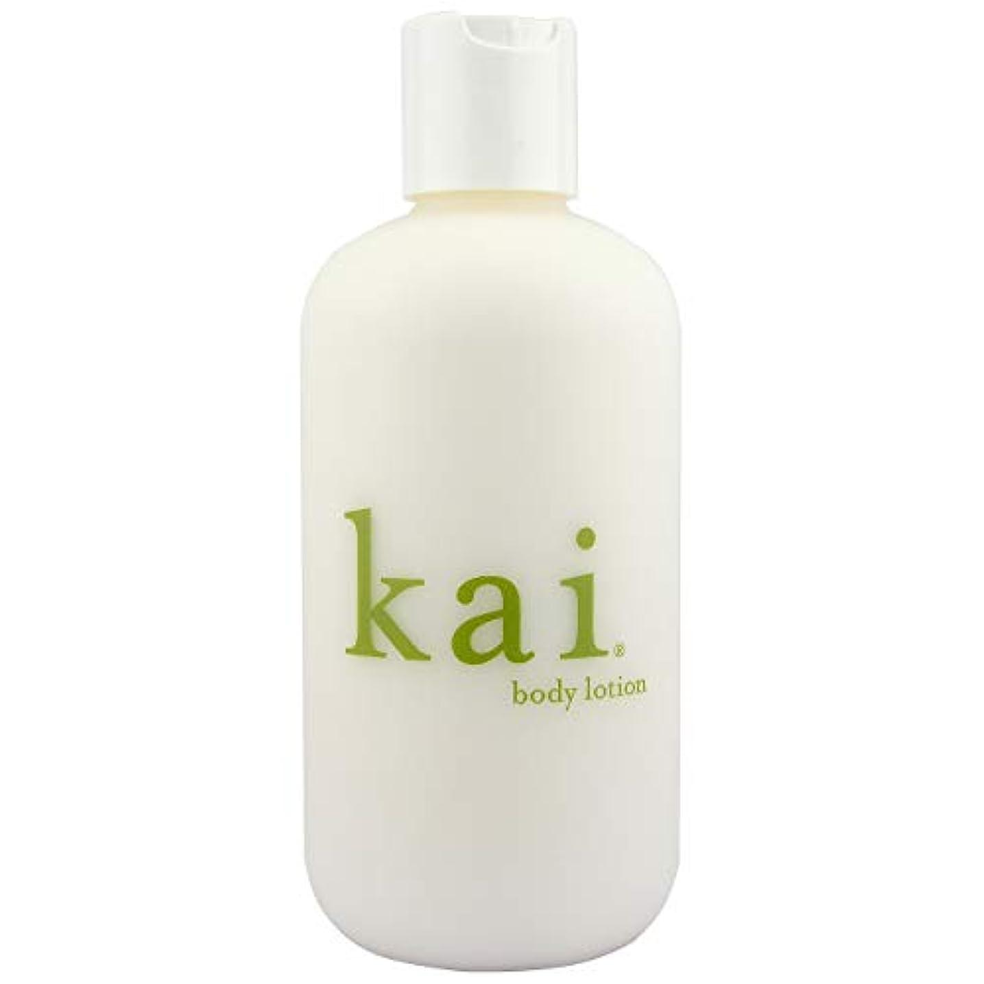 メジャー収まる野生Kai fragrance カイ フラグレンス  ボディーローション