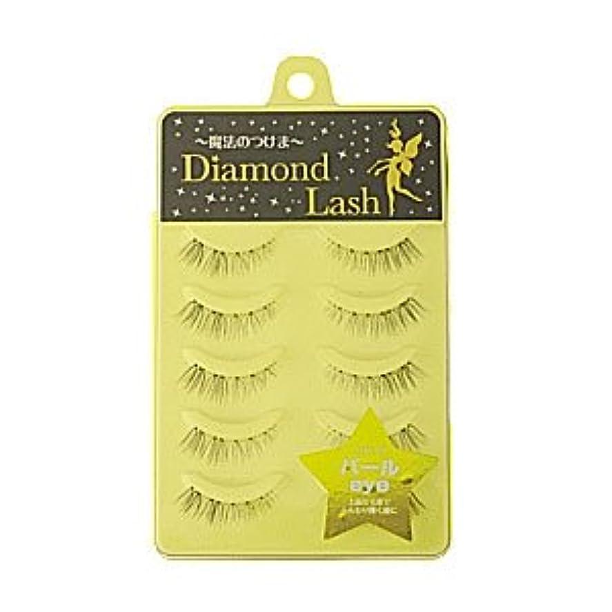 布位置づける副産物ダイヤモンドラッシュ Diamond Lash 山本優希プロデュースシリーズ パールeye