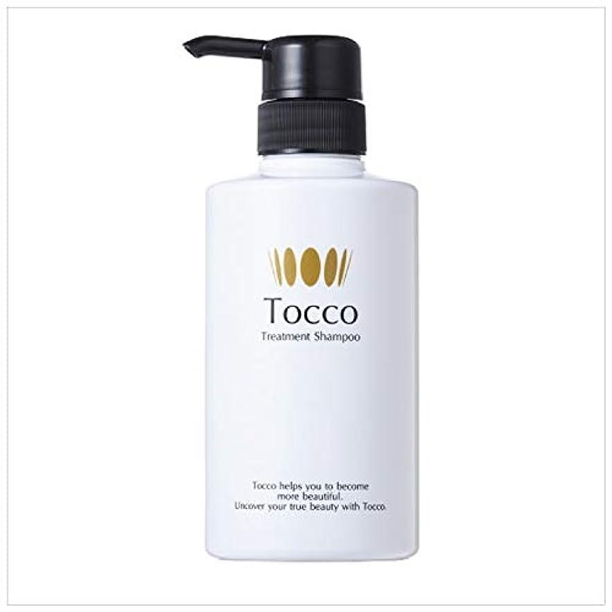 Tocco トリートメントシャンプー 400ml