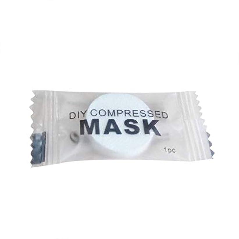 保守可能ボクシングアルバムDream 圧縮マスク 圧縮フェイスパック 圧縮マスクシート 圧縮フェイスパック DIY美容マスク カップ入コインマスク フェイスマスクシート 携帯便利 使い捨て 100枚入り (白)