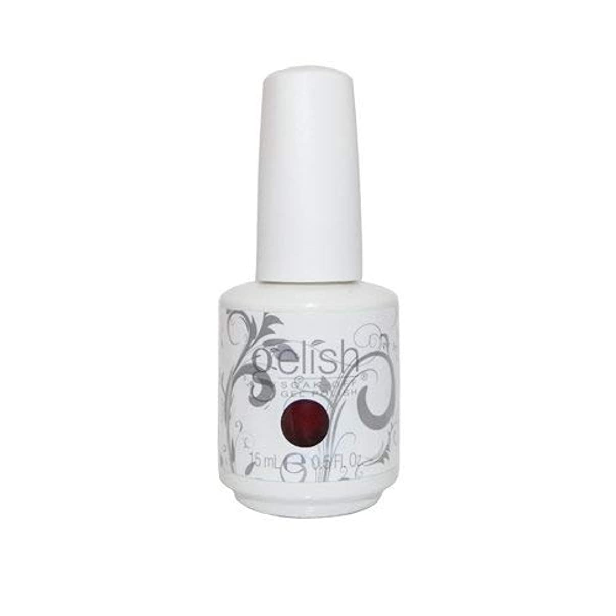 追記軍隊識別するHarmony Gelish Gel Polish - What's Your Poinsettia? - 0.5oz / 15ml