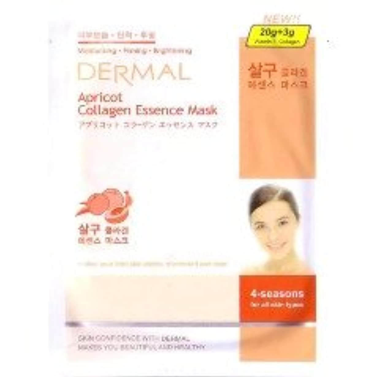 艶汚いオフダーマル(DERMAL)アプリコットエッセンスマスク【10枚セット】