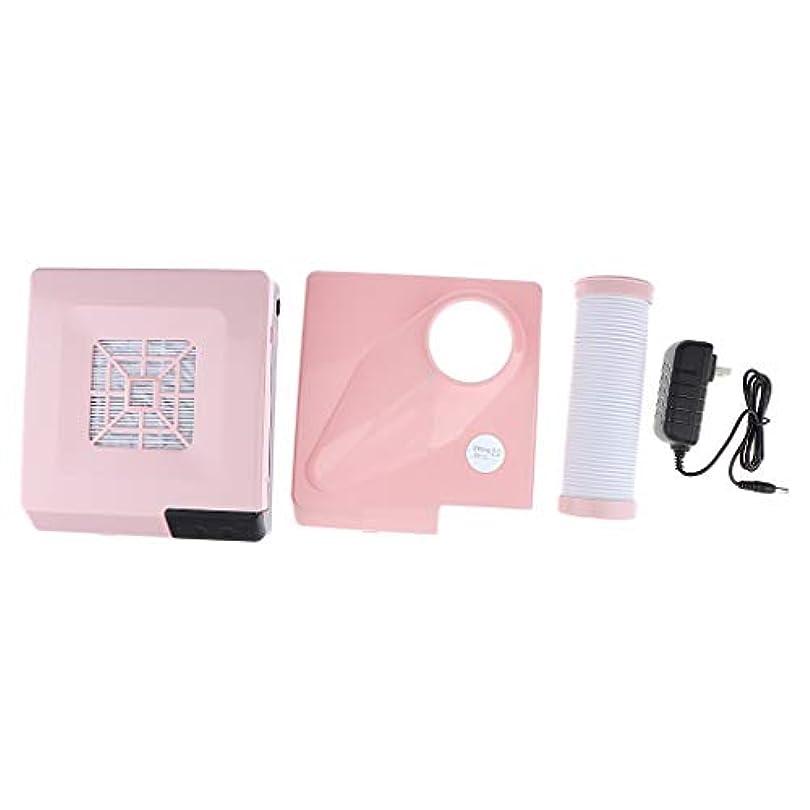 シミュレートする自然ピアDYNWAVE ネイルダストコレクター プラグ ネイルダストサクションファン 全2カラー - ピンク
