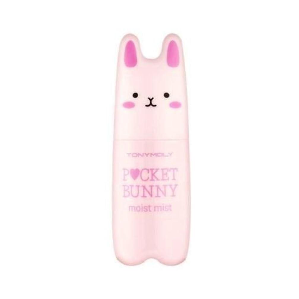 取得ペース建設(6 Pack) TONYMOLY Pocket Bunny Moist Mist (並行輸入品)