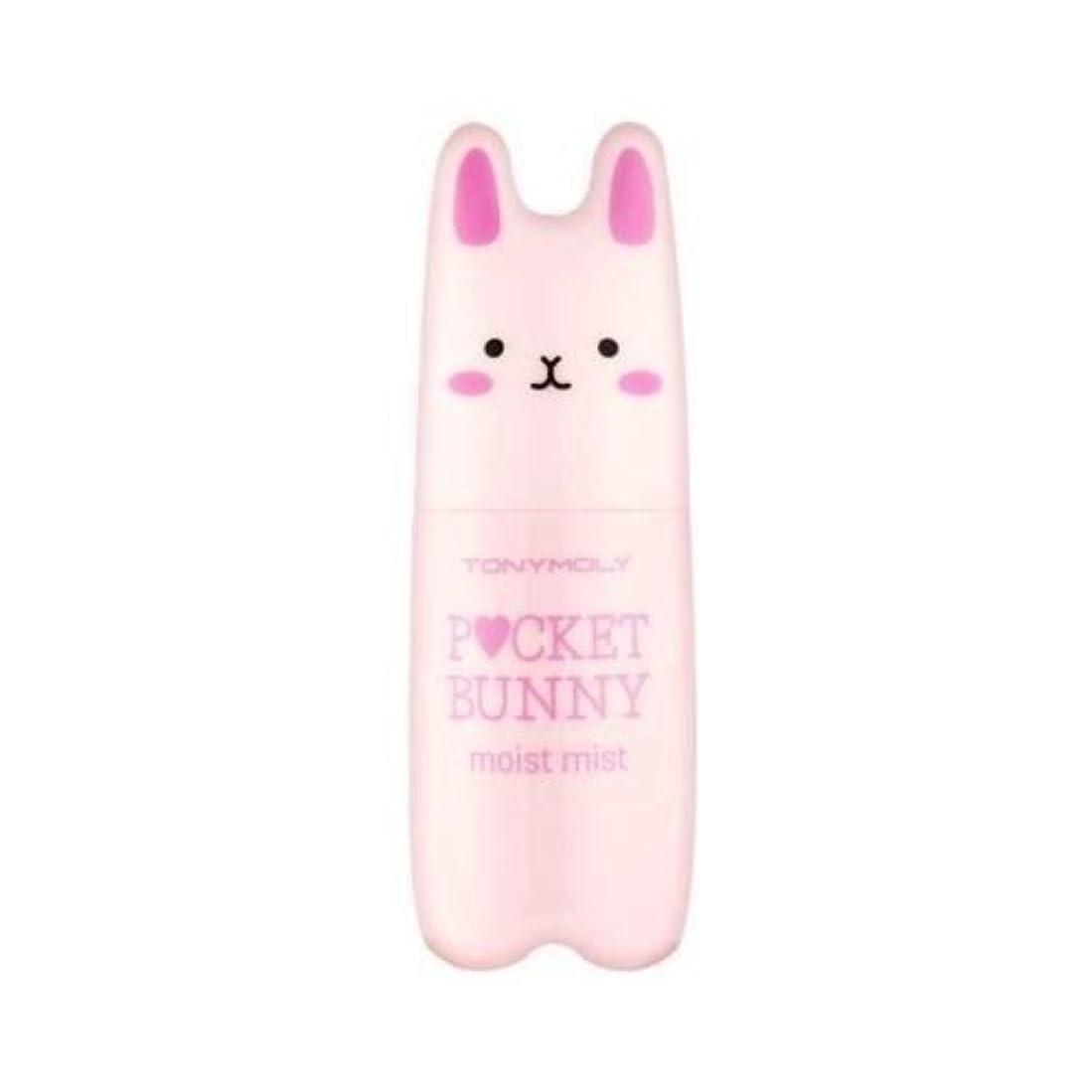 どこにも信頼できる何よりも(6 Pack) TONYMOLY Pocket Bunny Moist Mist (並行輸入品)