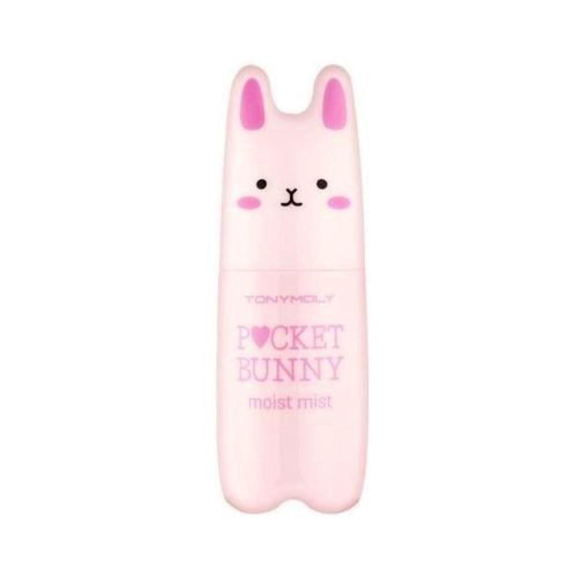 光沢該当するじゃがいも(3 Pack) TONYMOLY Pocket Bunny Moist Mist (並行輸入品)