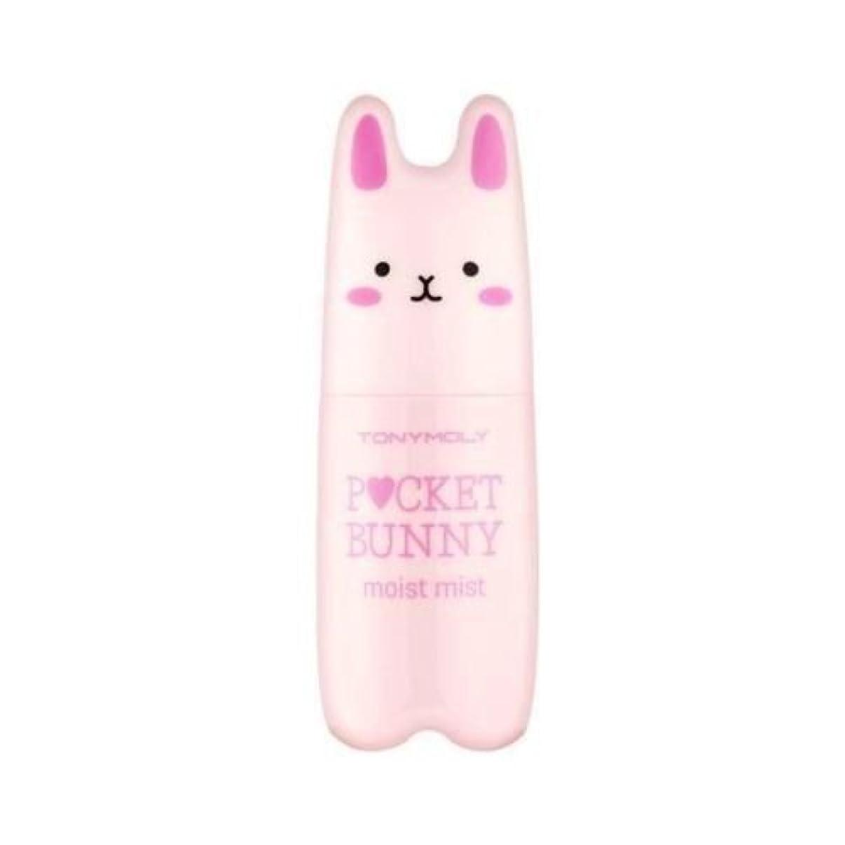 なめらかな信じられないバンド(6 Pack) TONYMOLY Pocket Bunny Moist Mist (並行輸入品)