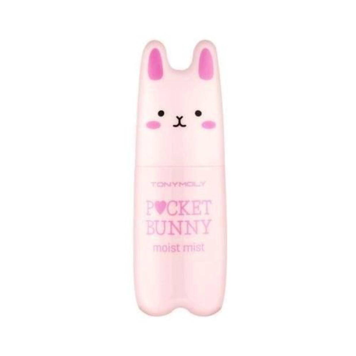 和らげる群れ小競り合い(6 Pack) TONYMOLY Pocket Bunny Moist Mist (並行輸入品)