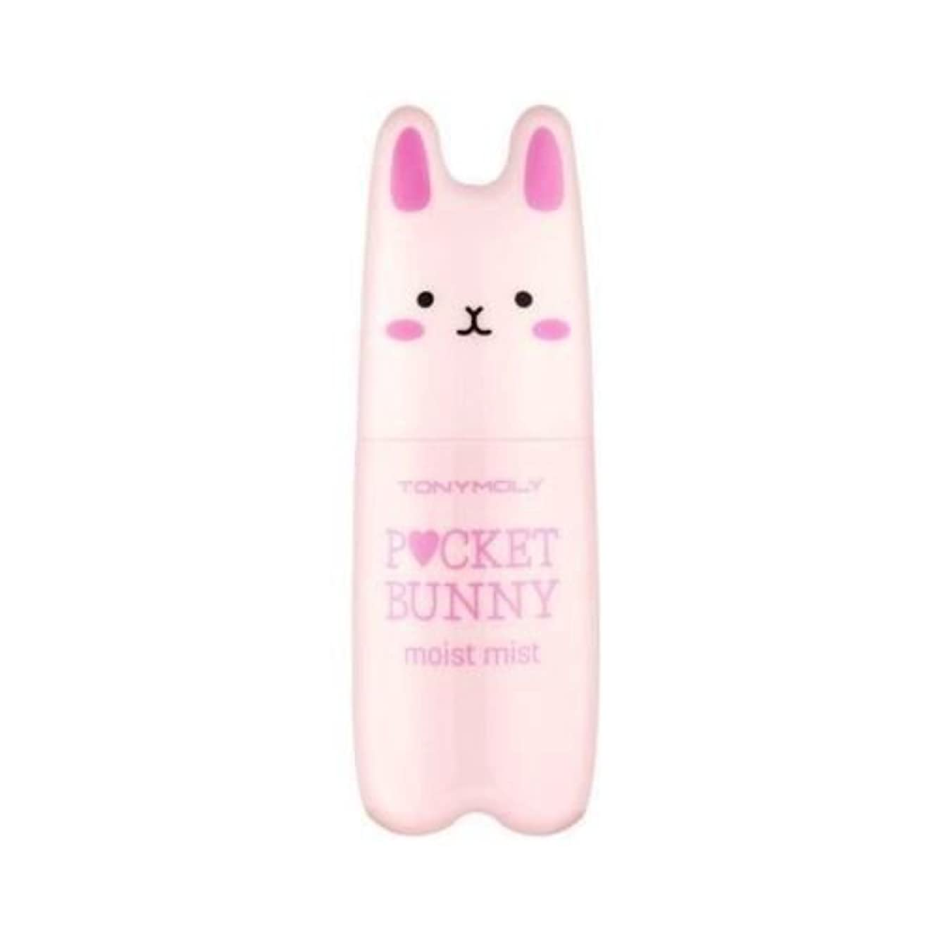 フィードバック天才コントロール(6 Pack) TONYMOLY Pocket Bunny Moist Mist (並行輸入品)