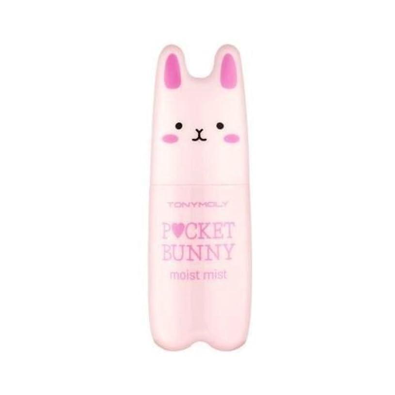 ありがたい倉庫ぬるい(3 Pack) TONYMOLY Pocket Bunny Moist Mist (並行輸入品)