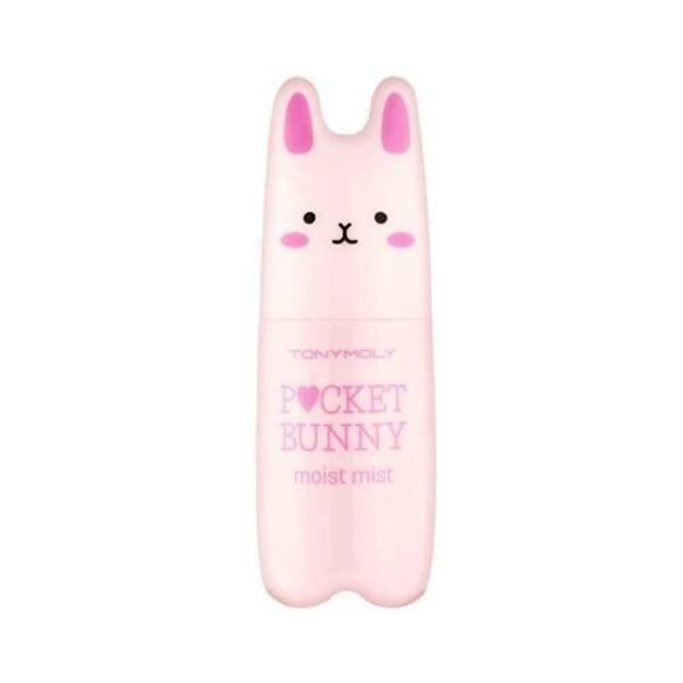 男らしい反発するラップトップ(3 Pack) TONYMOLY Pocket Bunny Moist Mist (並行輸入品)