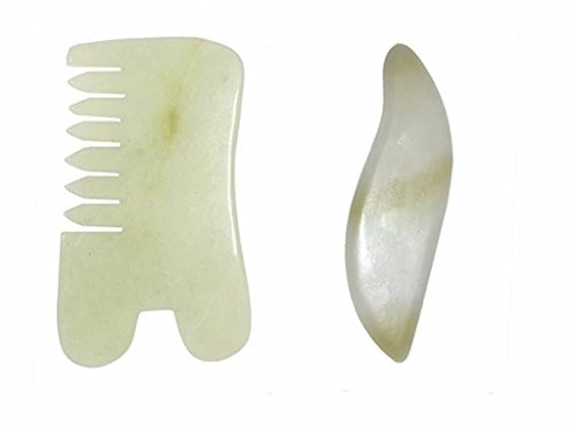 偉業反論タックEcho & Kern 二点セットかっさ板、翡翠(ジェイド)美顔 天然石かっさプレート、 櫛、マッサージプレート(2PCS) Natural Jade Gemstone Healing Stone Scraper Board for Body Face SPA Acupuncture Therapy Trigger Point Treatment