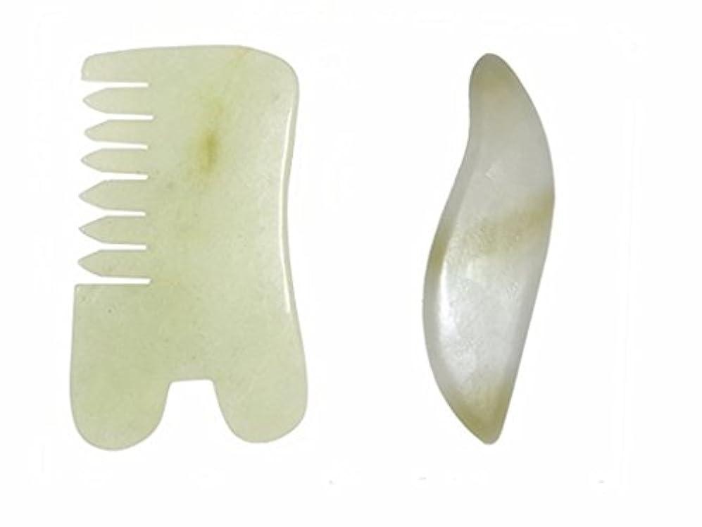 方言巻き戻す大胆なEcho & Kern 二点セットかっさ板、翡翠(ジェイド)美顔 天然石かっさプレート、 櫛、マッサージプレート(2PCS) Natural Jade Gemstone Healing Stone Scraper Board...