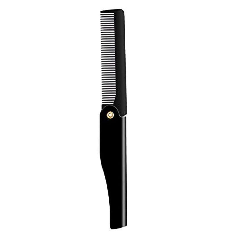 マトロン提供ベル男性プロフェッショナルヘアコームブラシ手作り折りたたみクリップ折りたたみ式ポータブルトラベルヘア口ひげひげコーム理髪ツール-ゴールド