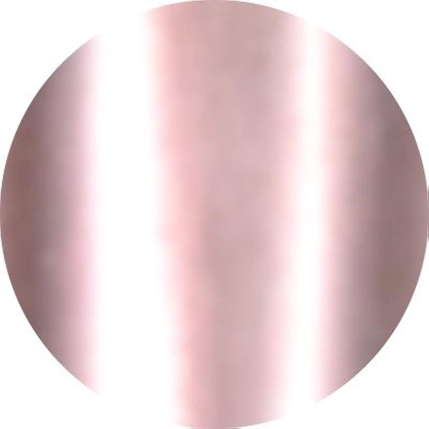 おなじみの稚魚ピンクJewelry jel(ジュエリージェル) カラージェル 5ml<BR>メタリック MT006