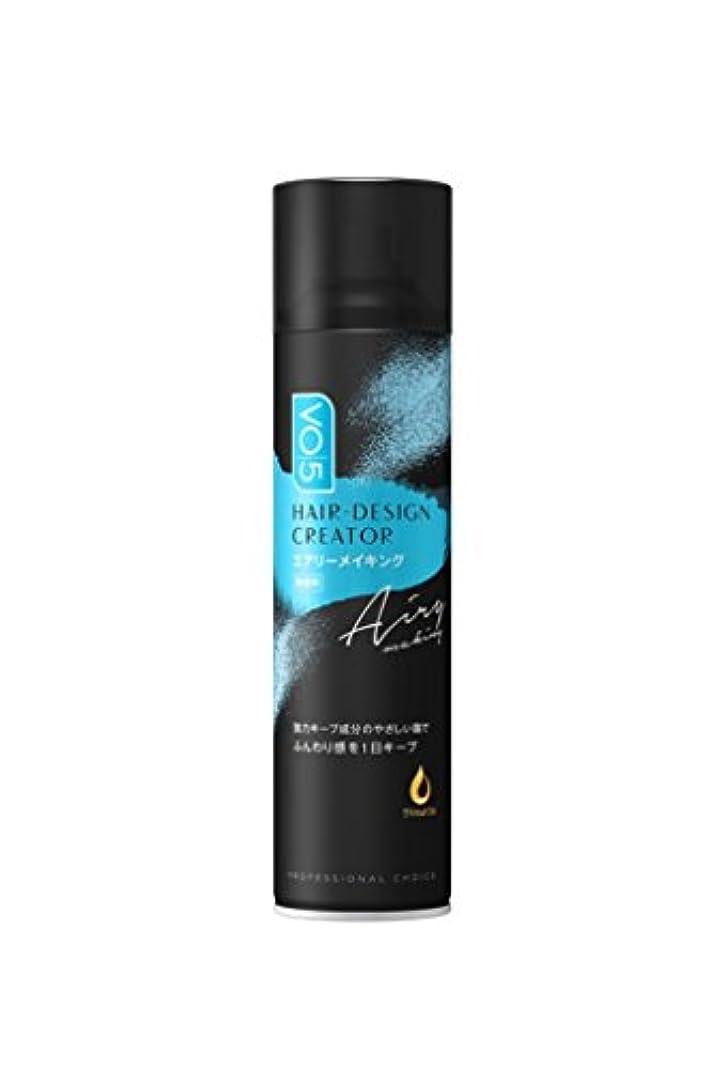 苦い悪行保存するVO5ヘアデザインクリエイター[エアリーメイキング]無香料160g
