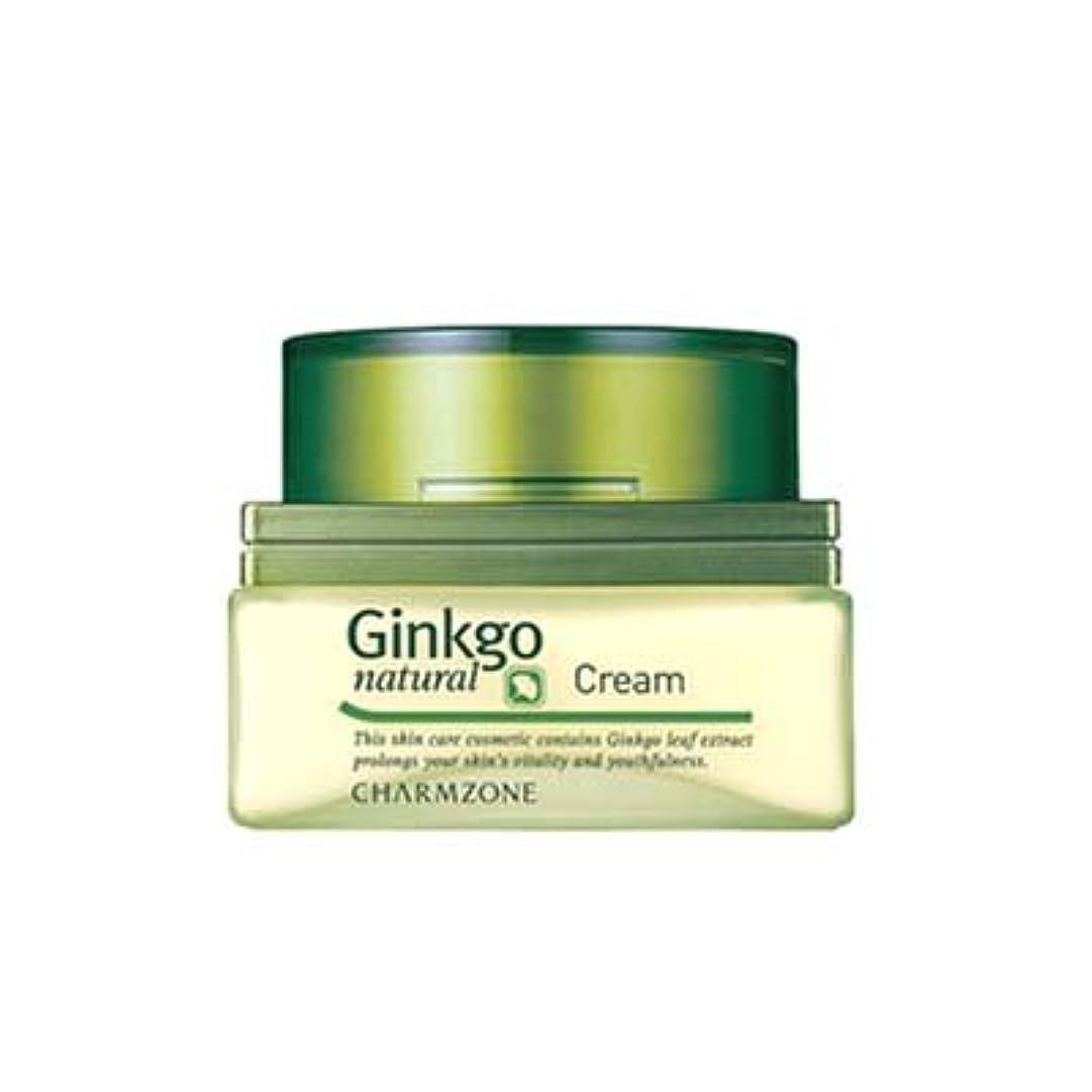 正義幸運な賠償チャームゾーン Ginkgo natural (ジンコナチュラル) クリーム 60ml