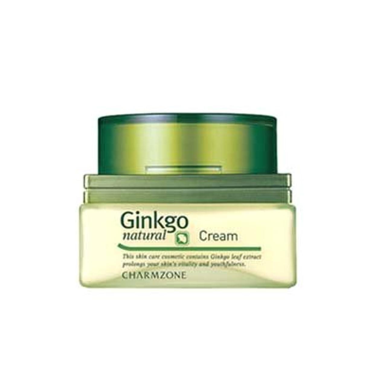 お客様雪ホバーチャームゾーン Ginkgo natural (ジンコナチュラル) クリーム 60ml