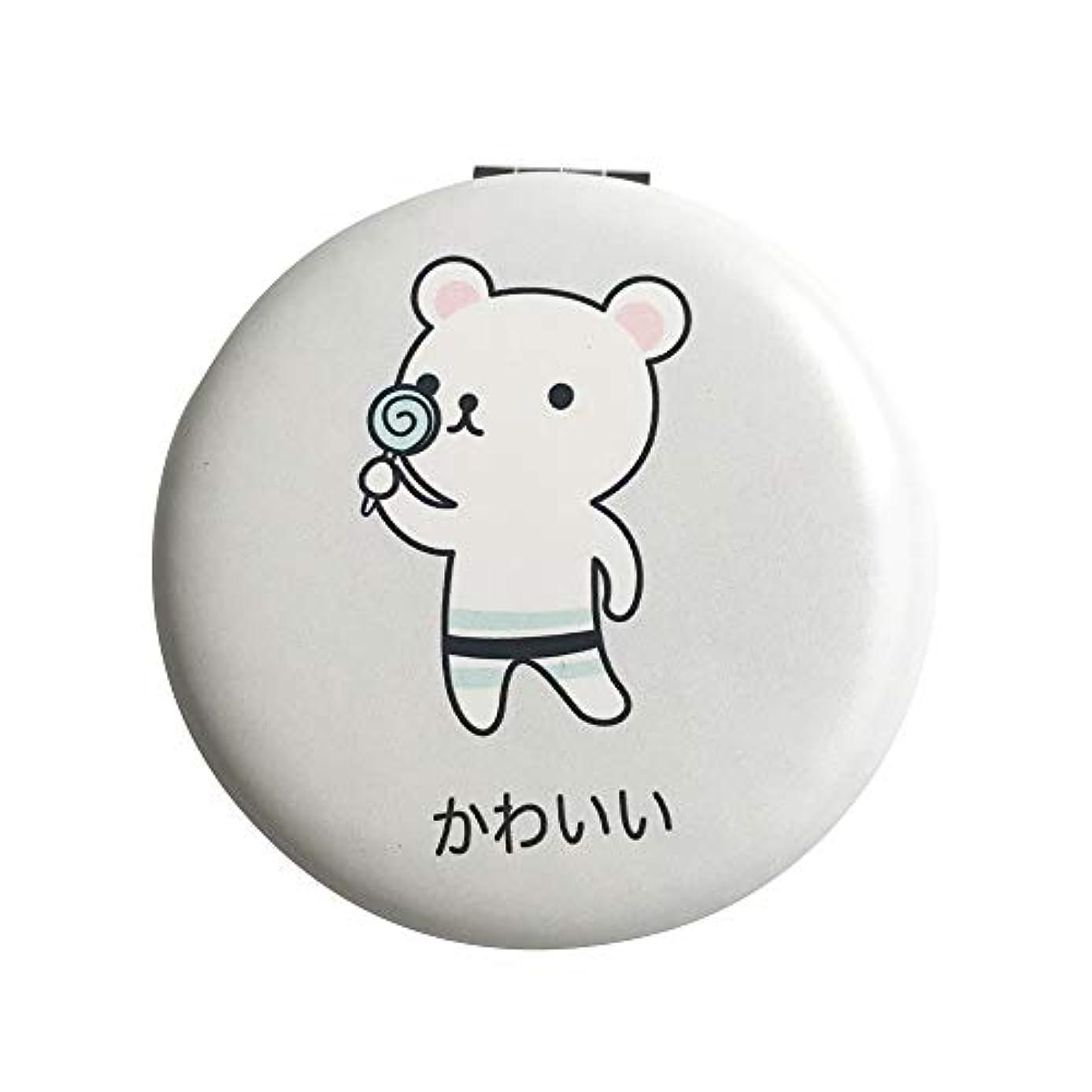 中で配る勉強するコンパクトミラー 化粧鏡 手鏡 折りたたみ 割れない 拡大鏡付き 動物柄 熊 丸型