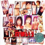 Spice Miracle2400 Vol.2 召使い 2