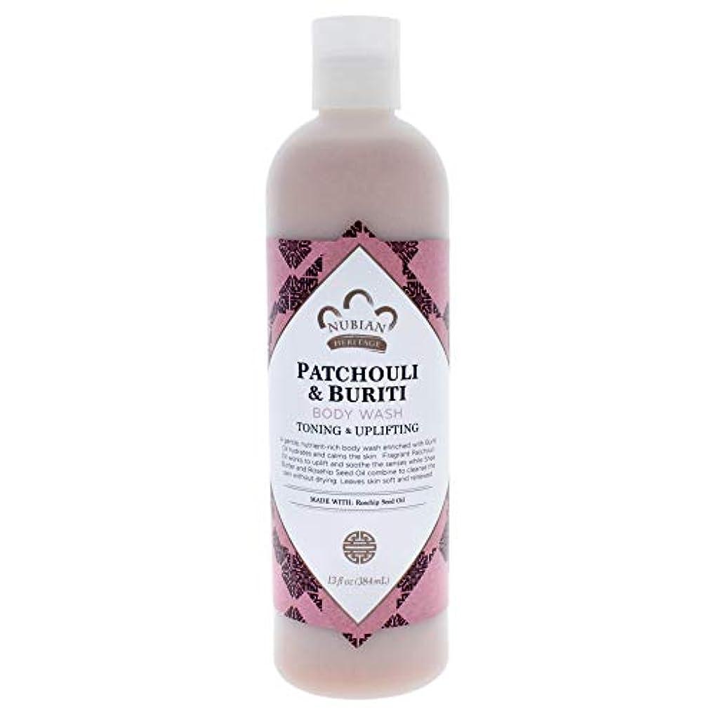 運賃贅沢な平日Patchouli & Buriti Body Wash