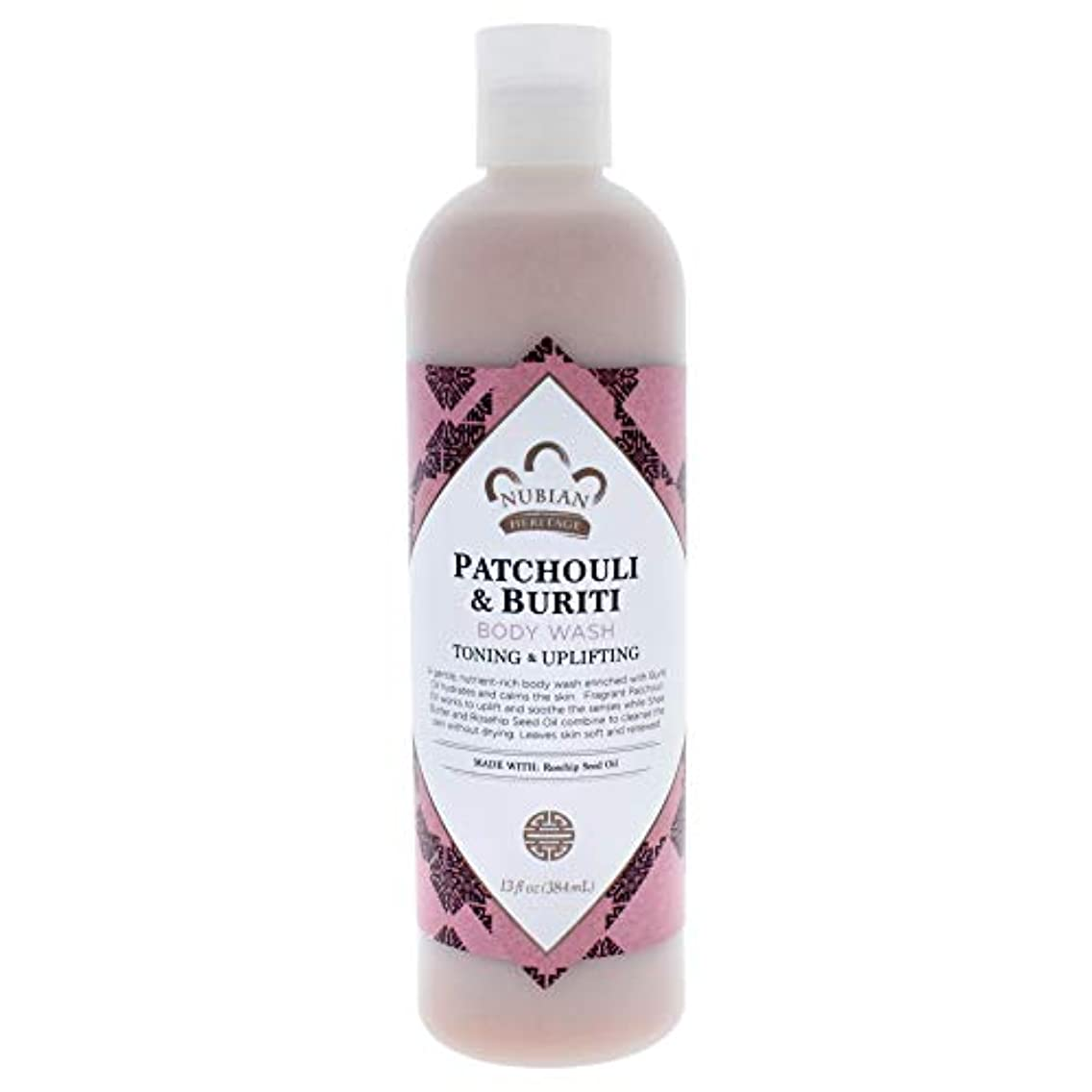 上犯人たくさんのPatchouli & Buriti Body Wash