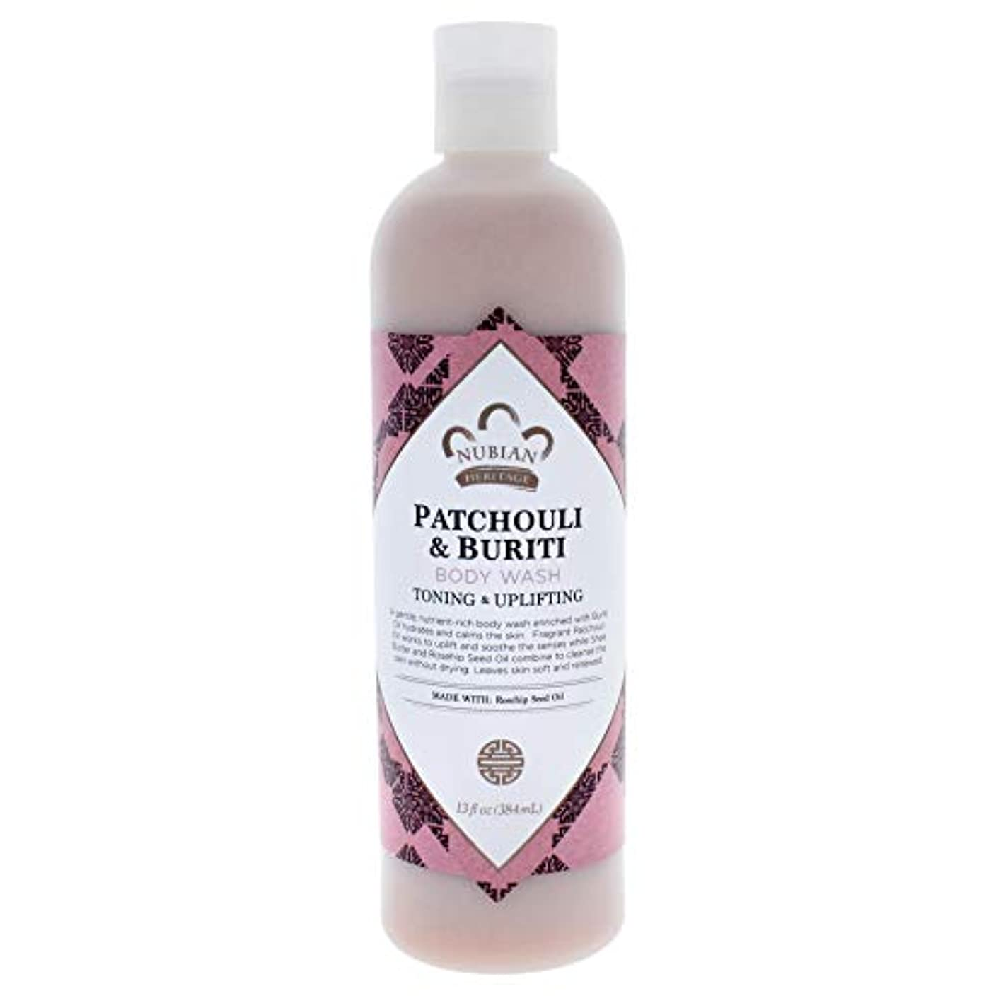 主張旋回受信Patchouli & Buriti Body Wash