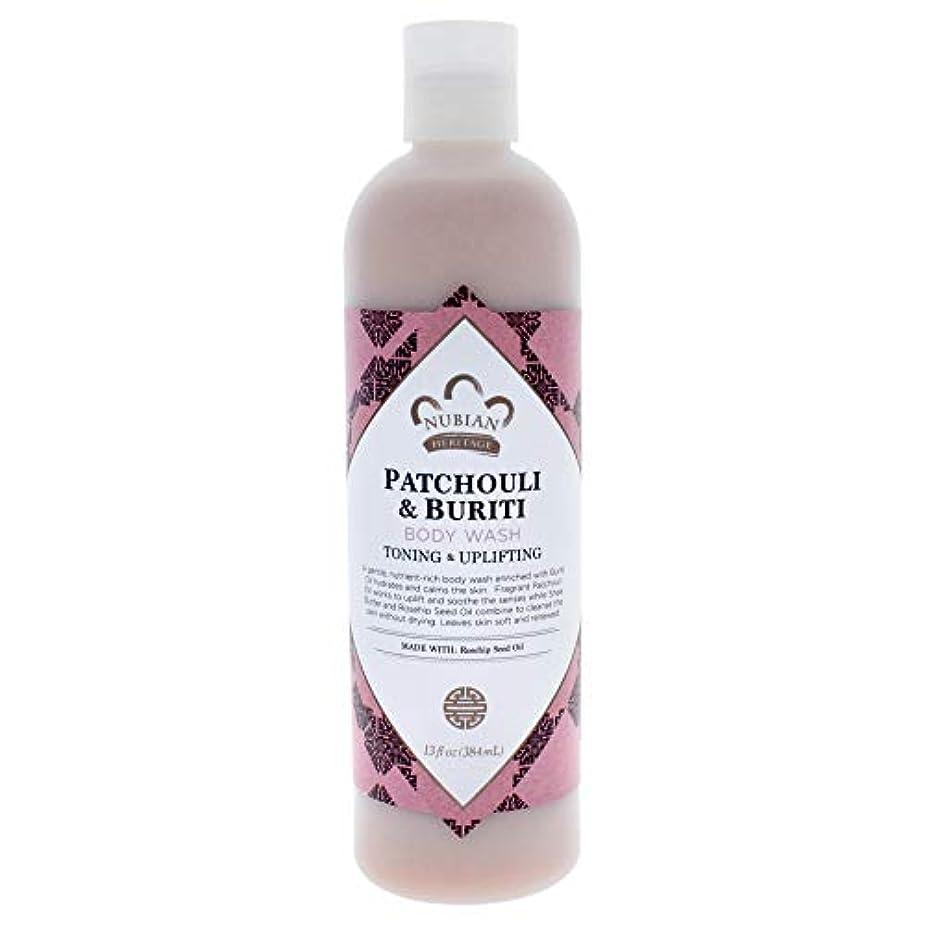 渦旋律的密輸Patchouli & Buriti Body Wash