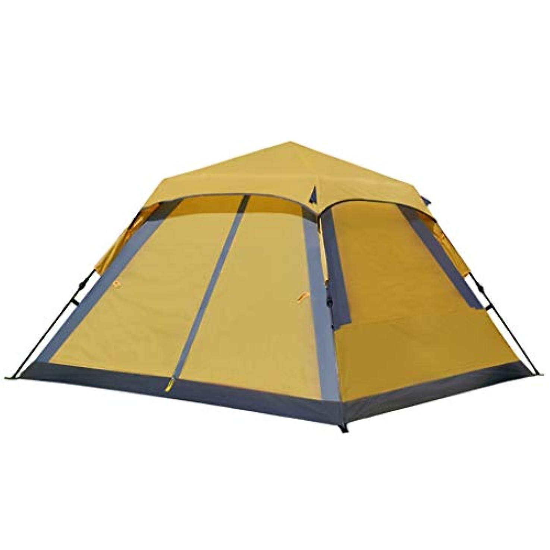 吸収剤粘土メンダシティテント テント、アウトドアキャンプマウンテンキャンプオートスピードオープンラージスペースレインプルーフアウトドアツーリストテント、3?4人収容可能、黄色