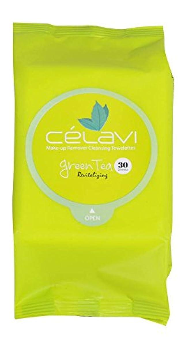 妨げる主婦主観的BEAUTY TREATS Makeup Remover Cleansing Tissues Green Tea (並行輸入品)