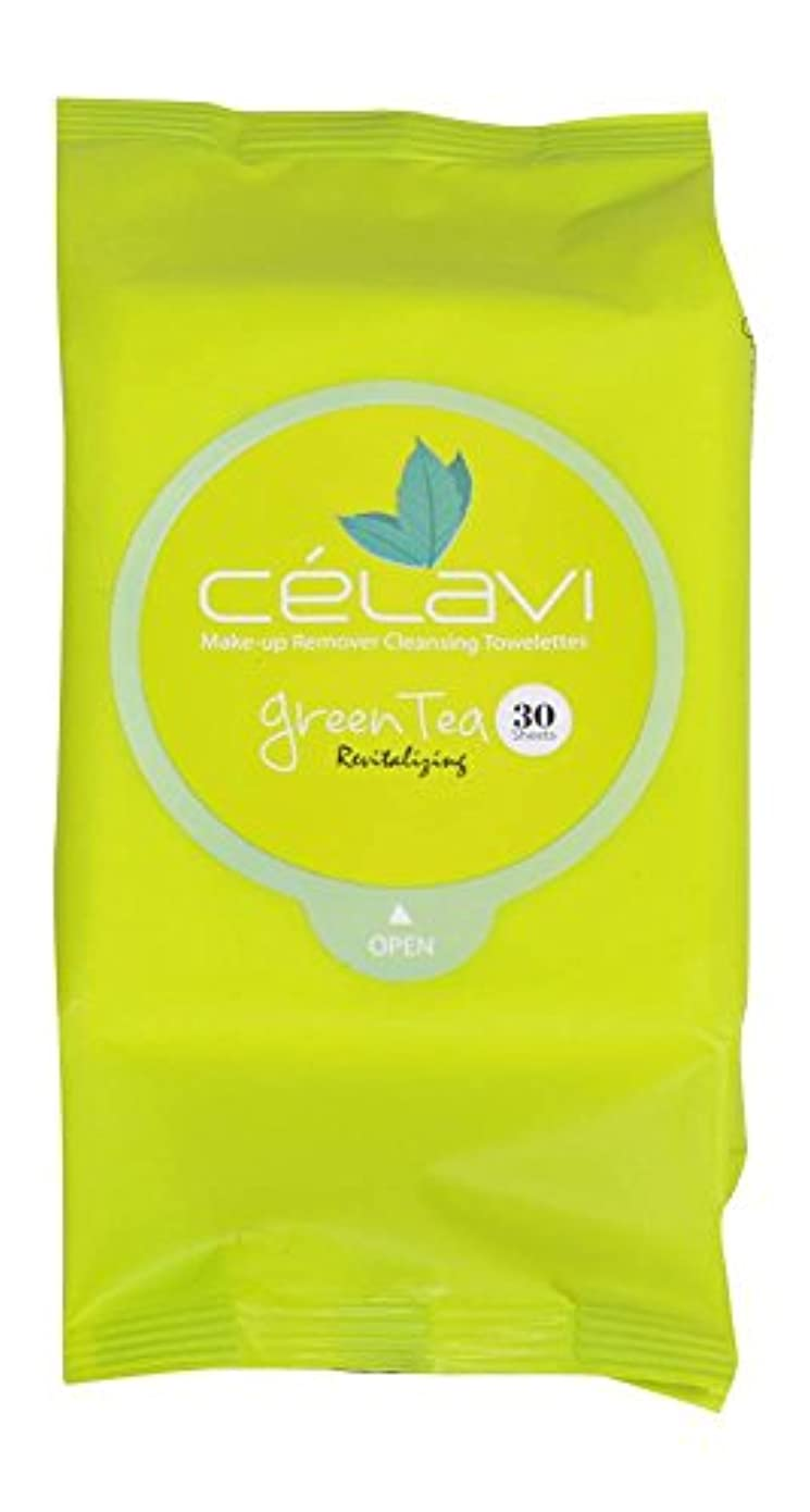 ランタン絶対にロータリーBEAUTY TREATS Makeup Remover Cleansing Tissues Green Tea (並行輸入品)