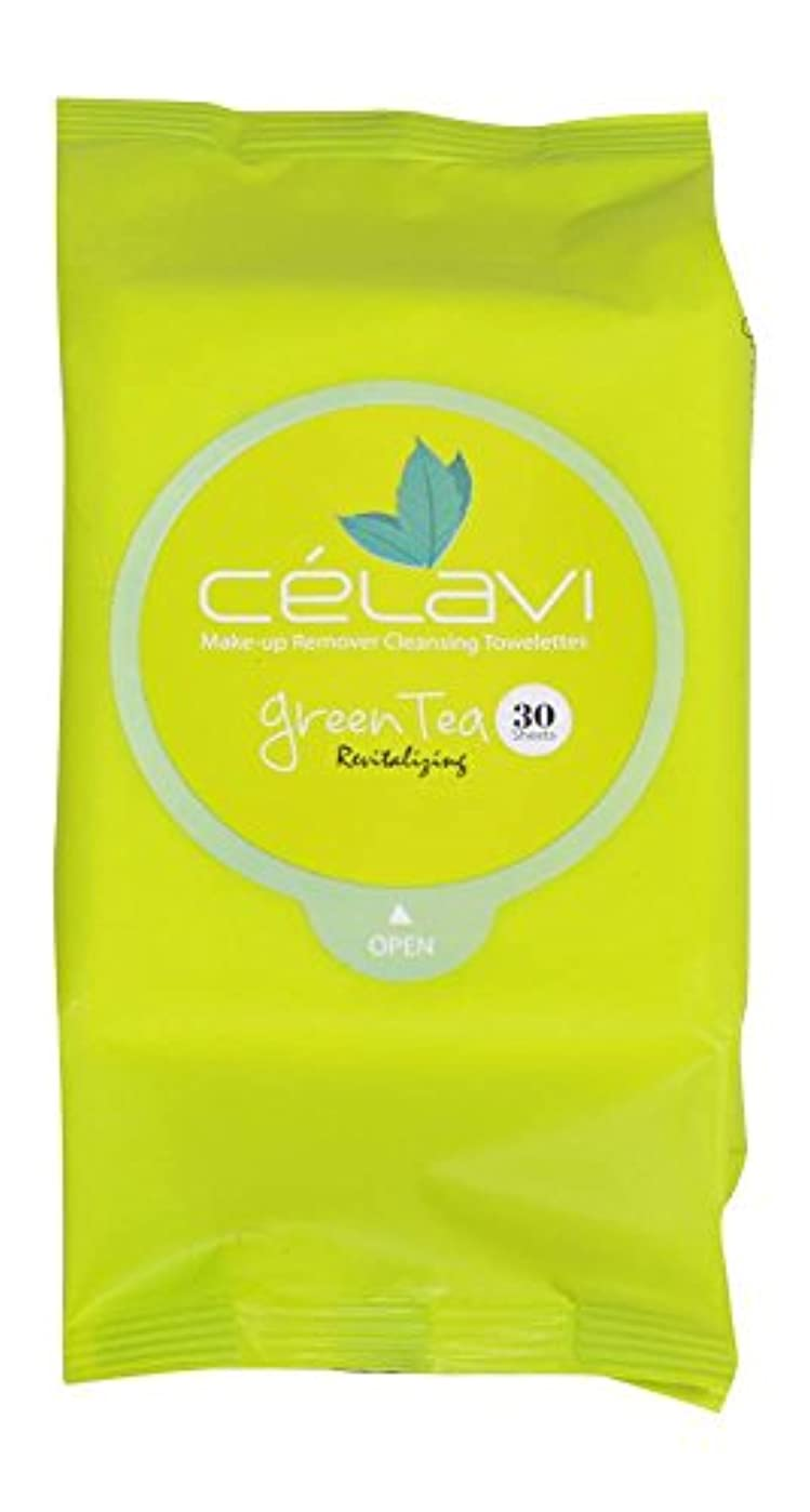 頑固なボタン角度BEAUTY TREATS Makeup Remover Cleansing Tissues Green Tea (並行輸入品)