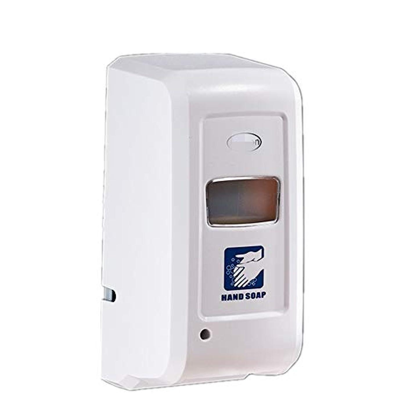 留まる特許情熱ソープディスペンサー 1000mlの容量自動ソープディスペンサー非接触自動誘導バッテリーは、ソープディスペンサーを運営しました ハンドソープ 食器用洗剤 キッチン 洗面所などに適用 (Color : White, Size...