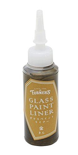 ターナー色彩 ガラスペイントライナー 金 GP020220 20ml