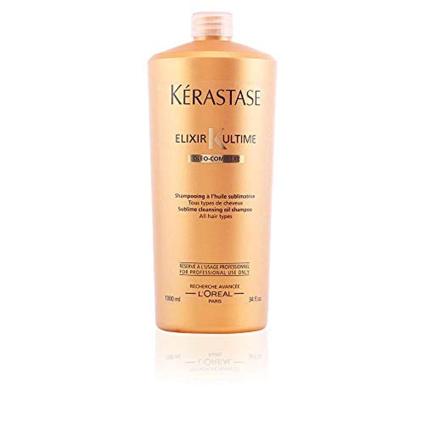 収容する楽観成功Kerastase Elixir Ultime Oleo-Complexe 1000ml / ???????????Ultime?????????????????