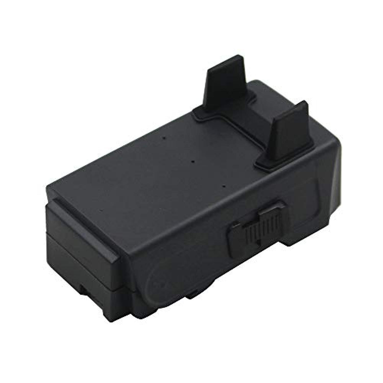 [RC ドローンバッテリー]11.1V 1500mAHバッテリースペアパーツCG033 GPSブラシレスRCクアッドコプター用 ブラック Da-002502