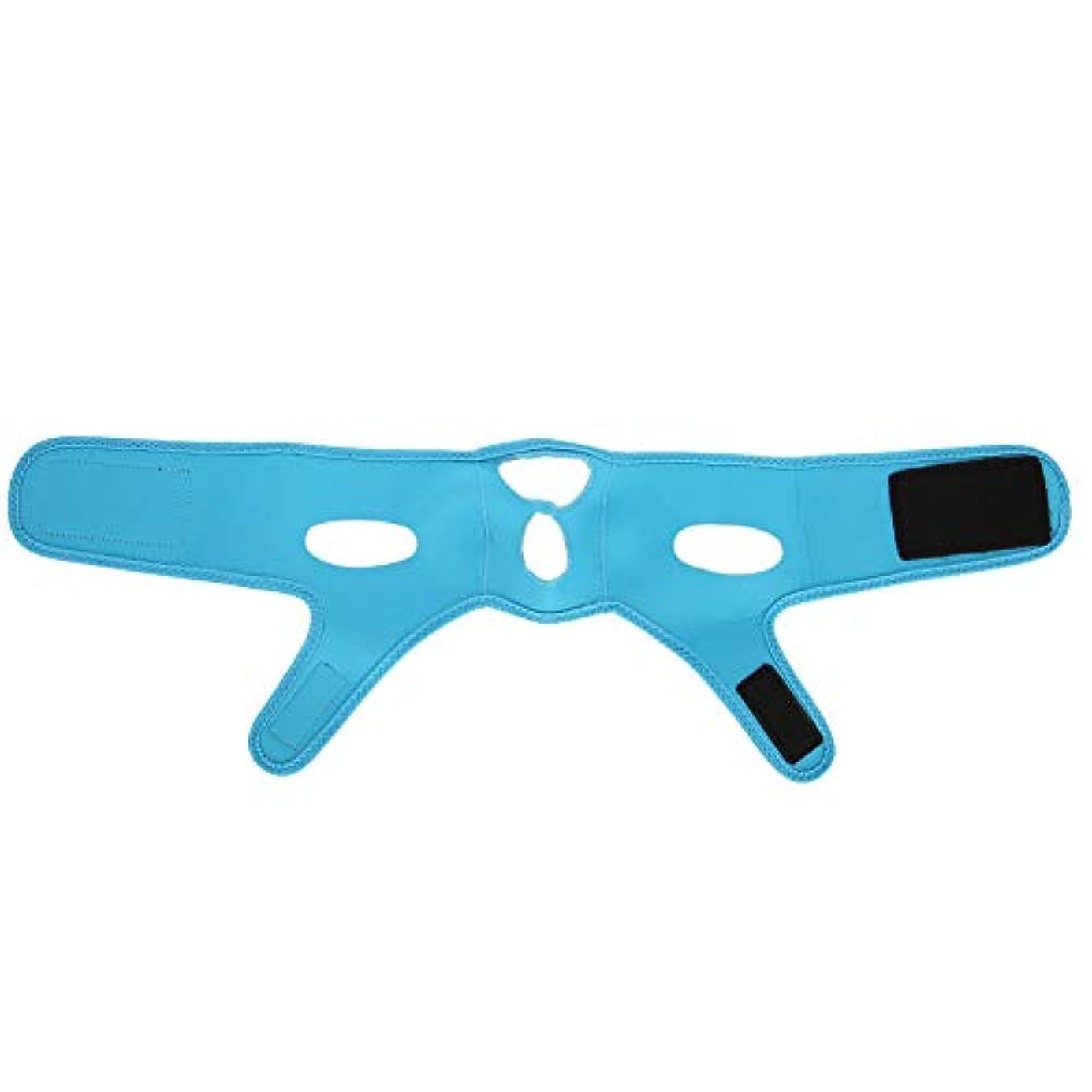 中間付き添い人はしご引き締めマスク美容包帯 顔の輪郭を改善するためのフェイスマスクのスリム化 Vフェイス 通気性 伸縮性 非変形性