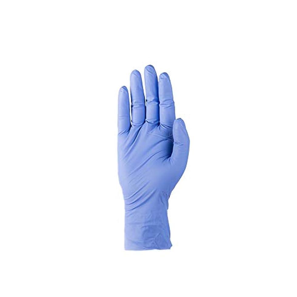 ファンド仮装切り離す工業用酸およびアルカリ耐性自動車修理ガソリンを増粘する使い捨てニトリルゴム,Purple,L