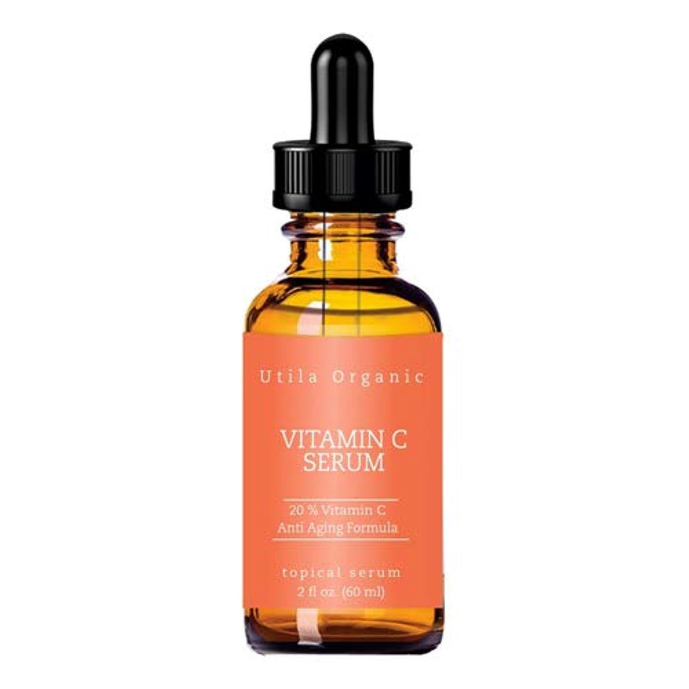 排泄するハンカチバーストビタミンC20%+ヒアルロン酸 美容液 60ml ビタミンC誘導体?ヒアルロン酸 12種類の美容成分! 98%天然由来 Naturally Derived