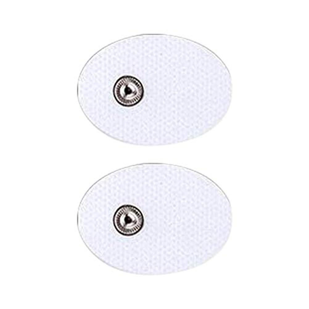 ジャズマウスピースレース5ペア/10枚入り 電気TENS 低周波治療器 交換用パッド 迅速で効果的に痛み緩和治療デバイス 全身用電気デジタルパルス 刺激マッサージャー (2A)