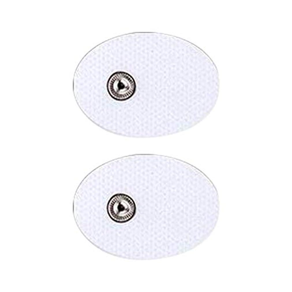 同化回転させるポジション電気TENS 低周波治療器 交換用パッド 迅速で効果的に痛み緩和治療デバイス 全身用電気デジタルパルス刺激マッサージャー 2個 /セット (2A)