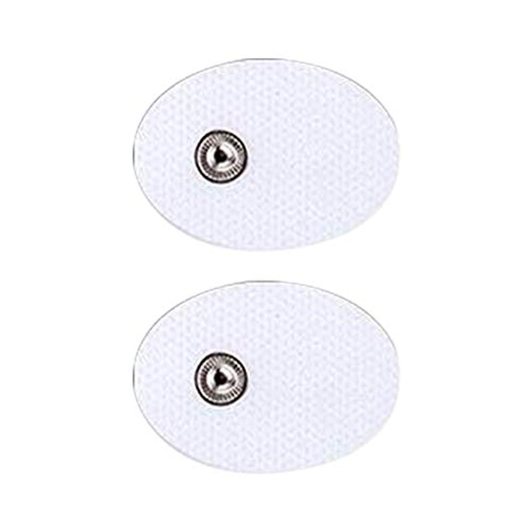 5ペア/10枚入り 電気TENS 低周波治療器 交換用パッド 迅速で効果的に痛み緩和治療デバイス 全身用電気デジタルパルス 刺激マッサージャー (2A)